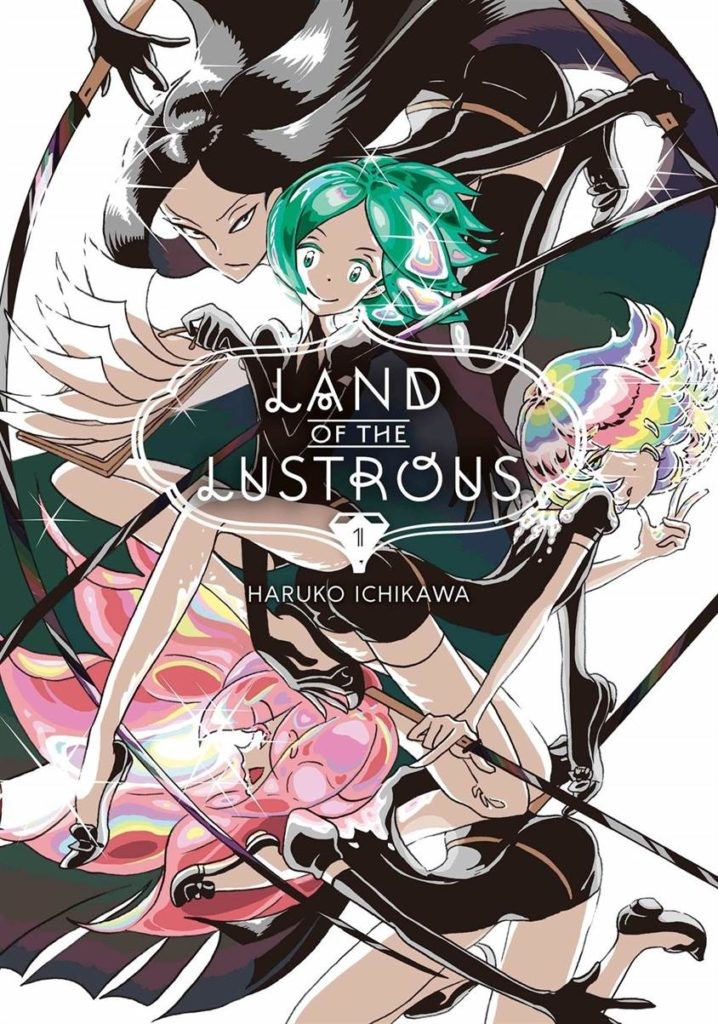 The-First-Cover-of-Houseki-no-Kuni-Manga